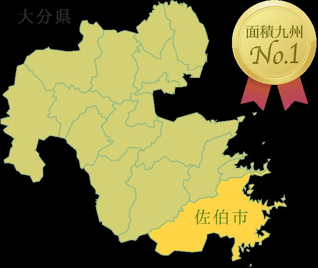 面積九州No.1